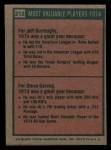 1975 Topps Mini #212   -  Jeff Burroughs / Steve Garvey 1974 MVPs Back Thumbnail