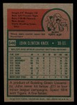 1975 Topps Mini #546  John Knox  Back Thumbnail