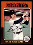 1975 Topps Mini #156  Dave Kingman  Front Thumbnail