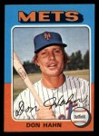 1975 Topps Mini #182  Don Hahn  Front Thumbnail