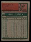 1975 Topps Mini #243  Jim Kaat  Back Thumbnail