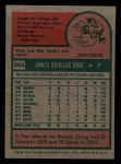 1975 Topps Mini #364  Doug Bird  Back Thumbnail
