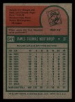 1975 Topps Mini #641  Jim Northrup  Back Thumbnail