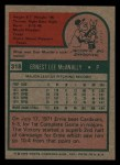 1975 Topps Mini #318  Ernie McAnally  Back Thumbnail