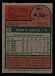1975 Topps Mini #23  Bill Russell  Back Thumbnail