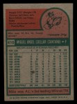 1975 Topps Mini #410  Mike Cuellar  Back Thumbnail