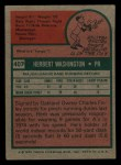 1975 Topps Mini #407  Herb Washington  Back Thumbnail