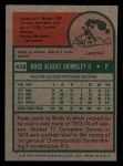 1975 Topps Mini #458  Ross Grimsley  Back Thumbnail