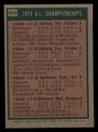 1975 Topps Mini #459   AL Championships Back Thumbnail