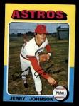 1975 Topps Mini #218  Jerry Johnson  Front Thumbnail