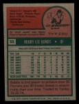 1975 Topps Mini #55  Bobby Bonds  Back Thumbnail