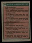 1975 Topps Mini #206   -  Denny McLain / Bob Gibson 1968 MVPs Back Thumbnail