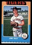 1975 Topps Mini #89  Jim Ray  Front Thumbnail