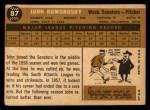 1960 Topps #87  John Romonosky  Back Thumbnail