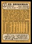 1968 Topps #49 ^WT^ Ed Brinkman  Back Thumbnail