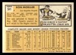 1963 Topps #541  Ron Moeller  Back Thumbnail
