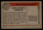1953 Bowman Firefighters #20   Modern Quadruple Combo - Ward LaFrance Back Thumbnail