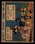 1935 Gum Inc. Mickey Mouse #49   Crazy Trip Isn't Front Thumbnail