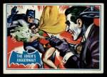 1966 Topps Batman Blue Bat Puzzle Back #23 PUZ  The Joker's Juggernaut Front Thumbnail
