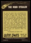 1964 Topps / Bubbles Inc Outer Limits #31   The Mind Stealer Back Thumbnail