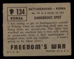 1950 Topps Freedoms War #134   Dangerous Spot  Back Thumbnail