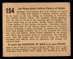 1938 Gum Inc. Horrors of War #154   Jap Planes Bomb Uniform Factory at Canton Back Thumbnail