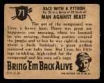 1950 Topps Bring Em Back Alive #71   Race With Python Back Thumbnail