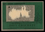 1956 Topps Davy Crockett #48 GRN  Sign Language  Back Thumbnail