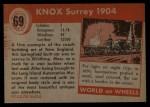 1954 Topps World on Wheels #69   Knox Surrey 1904 Back Thumbnail