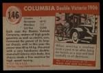 1954 Topps World on Wheels #146   Columbia Double Victoria 1906 Back Thumbnail