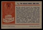 1954 Bowman Power for Peace #74   7 1/2 Ton Missile Makes 3900 MPH Back Thumbnail