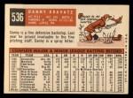 1959 Topps #536  Danny Kravitz  Back Thumbnail