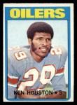 1972 Topps #78  Ken Houston  Front Thumbnail
