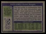 1972 Topps #237  Dave Lewis  Back Thumbnail