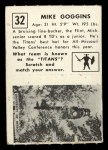 1951 Topps #32  Mike Goggins  Back Thumbnail