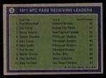 1972 Topps #5   -  Fred Biletnikoff / Otis Taylor / Randy Vataha AFC Receiving Leaders Back Thumbnail