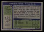 1972 Topps #34  Charlie Durkee  Back Thumbnail