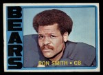 1972 Topps #64  Ron Smith  Front Thumbnail