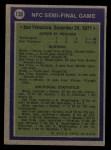 1972 Topps #136   -  Ken Willard NFC Semi-Final Game Back Thumbnail