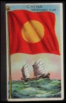 1911 Flags of All Nations T59 #27 REC  China Merchant Flag Front Thumbnail