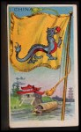 1911 Flags of All Nations T59 #26 DER  China Front Thumbnail