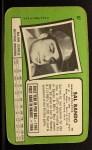 1971 Topps Super #57  Sal Bando  Back Thumbnail