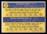 1970 Topps #207   -  Norman McRae / Bob Reed Tigers Rookies Back Thumbnail