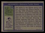 1972 Topps #305  Jim Kanicki  Back Thumbnail