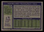 1972 Topps #234  Ken Willard  Back Thumbnail