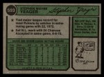 1974 Topps #593  Steve Yeager  Back Thumbnail