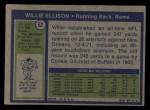 1972 Topps #62  Willie Ellison  Back Thumbnail