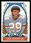 1972 Topps #287   -  Ken Houston All-Pro Front Thumbnail