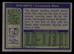 1972 Topps #64  Ron Smith  Back Thumbnail