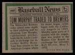 1974 Topps Traded #496 T Tom Murphy  Back Thumbnail